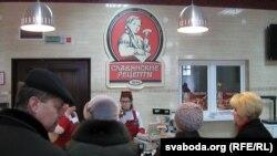У фірмовай краме мясакамбінату