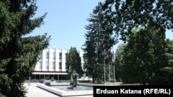 Skupština RS Banja Luka, ilustracija