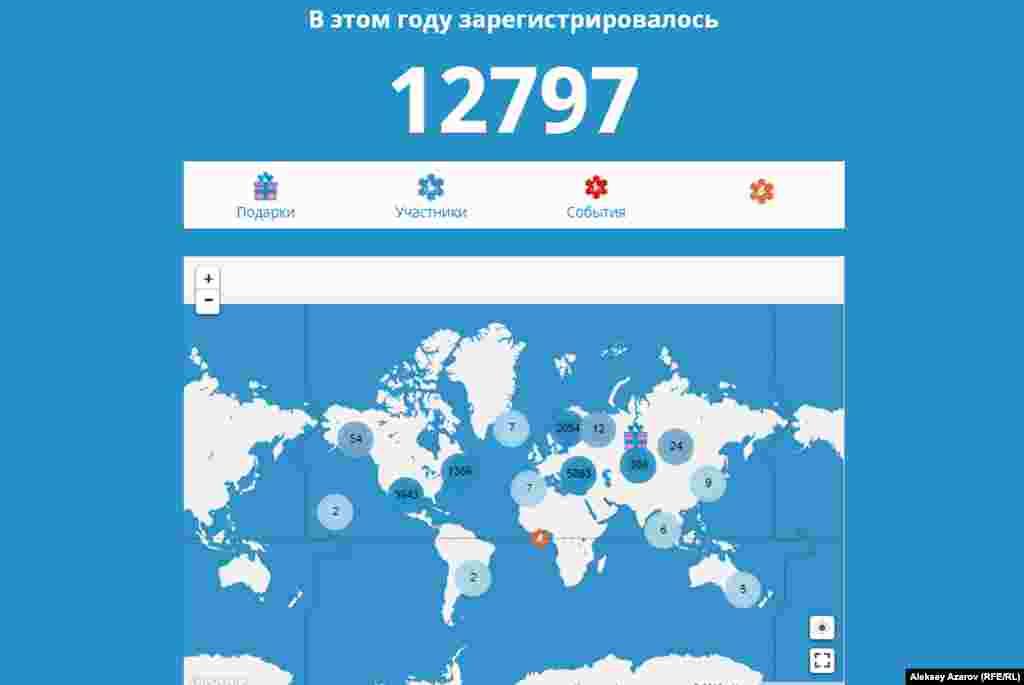 Утром 9 февраля на сайте международной акции «Зимой на работу на велосипеде» число зарегистрировавшихся в ней во всем мире составило 12 997. На карте отмечены города и количество зарегистрировавшихся жителей этих городов. Больше всего участников из США (3733). Казахстан на 14-м месте (203), и он обогнал такие страны, как Словакия, Великобритания, Украина, Латвия, Франция. В целом по Казахстану любителей прокатиться в этот день в Алматы оказалось больше всего – 144. В этом дружеском соревновании городов мира Алматы занял 17-е место, уступив, например, Нови Саду (1252), Денверу (1144), Стокгольму (218), Санкт-Петербургу (215), Минску (175). Но обогнал такие города, как Оттава, Вашингтон, Хельсинки, Виннипег, Братислава, Берлин.