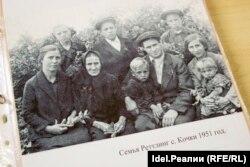 Семья Ретлинг в селе Кочки
