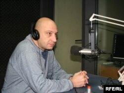 Ника Читадзе
