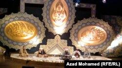 جانب من فعاليات مهرجان تلاوة القرآن في السليمانية