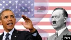 Ирандық ақпарат агенттігі Fars жариялаған АҚШ президенті Барак Обама мен Адольф Гитлердің коллажы.