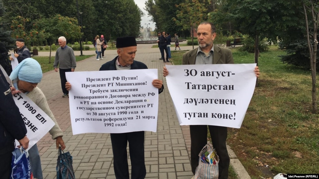 Tatar Activists Demand Renewal Of Moscow-Kazan Power-Sharing Treaty