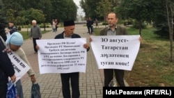 Members of the Tatar Public Center (TIU) NGO protest in Kazan on August 30,