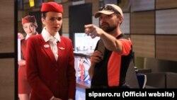 Съемки ильма «Каникулы президента» в аэропорту Симферополя