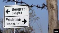"""Дорожный знак с надписью на сербском: """"Белград"""". Иллюстративное фото"""