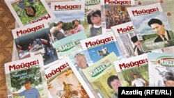 """Мәйдан"" журналы саннары"