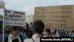 Некоторые считают, что общемировое движение за права человека охватило и Россию, поэтому люди вышли на улицы