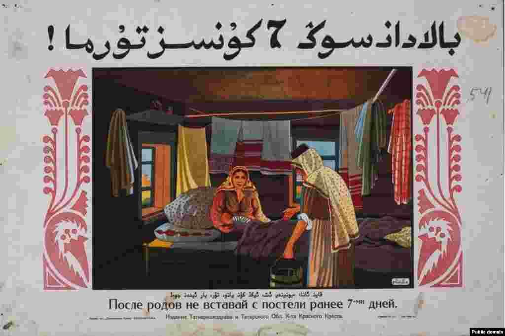1927 елгы бу рәсем татар хатыннарына бала тапканнан соң җиде көн узмыйча ятактан тормаска куша