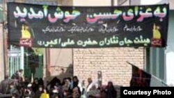 نیروی انتظامی ایران محدودیت های تازه ای برای برگزاری مراسم عزاداری در ماه محرم وضع کرده است.