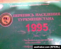 Türkmenistanda ilat ýazuwy soňky gezek 1995-nji ýylda geçirilipdi.