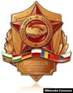 Эмблема Организации Варшавского договора