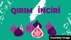 Логотип литературного конкурса «Крымский инжир»