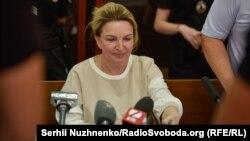 Раніше Печерський районний суд заарештував Раїсу Богатирьову з правом внесення застави