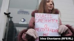 Акция протеста в Останкино