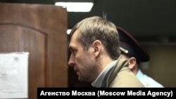 Rusiya Daxili İşlər Nazirliyi Antikorrupsiya İdarəsi rəisinin müavini Dmitriy Zakharchenko
