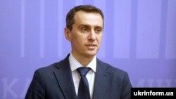 Ляшко: кількість хворих на COVID-19 в Україні зросла до 97