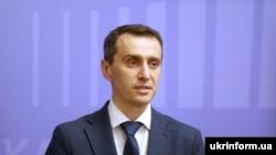 Заступник міністра охорони здоров'я України Віктор Ляшко