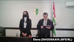 Судья Инар Кварчия, 10 ноября 2020 года