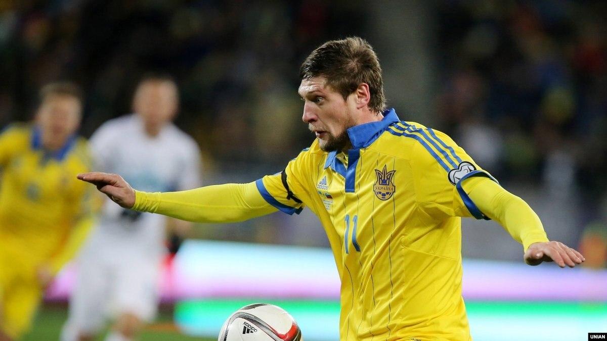Футбол: украинский форвард перешел в чемпионат Испании