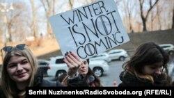 Grevă împotriva schimbărilor climaterice. Ucraina, martie 2019