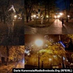 Осінь в парку Шевченка в Києві