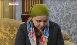 Айшат Инаева – автор обращения к Рамзану Кадырову, от которого глава Чечни заставил ее публично отказаться
