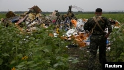 Обломки «Боїнга-777», 18 липня 2014 року