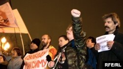 Акция в поддержку Резника и других политзаключенных в Москве