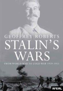 Так кто же победил Гитлера?