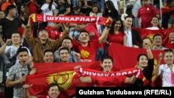 Қырғызстан құрамасының жанкүйерлері. Дубай,16 қаңтар 2019 жыл.