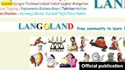 langoland.free.fr сайтының скриншоты. Алматы, 16 мамыр 2012 жыл.