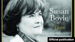 سوزان بويل - «امید»