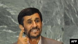 Ahmadinejad speaking at the UN