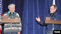 1 февраля 1992 года,Кэмп-Дэвид, совместная пресс-конференция Джорджа Буша-старшего и Бориса Ельцина