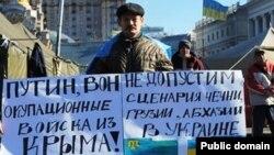 Нәфис Кашапов Киевтагы Майданда