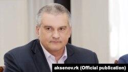 Серегей Аксенов