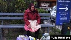 На улице столицы Молдовы, иллюстрационное фото