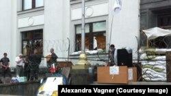 Здание Луганской гособладминистрации