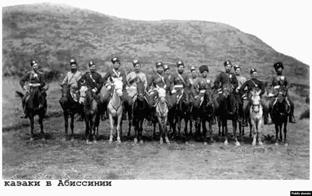 The Cossacks photographed in Abyssinia, 1889. They were 200 strong, including priests, women, and children.