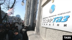 Naftogaz headquarters in Kyiv (file photo)