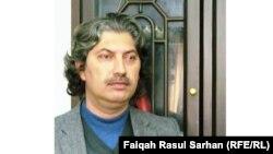 الدكتور نضال فاضل البغدادي