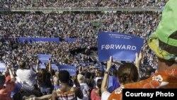 Обамага теләктәшлек белдерүчеләрнең митингы