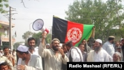 Disabled Afghans on June 2 protested against the attack on the office of International Committee of Red Cross (ICRC) in Jalalabad, urging all sides to seek reconciliation.