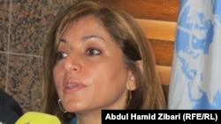 رئيسة المفوضية السامية لشؤون اللاجئين في المنطقة الشمالية في العراق بشرى هاليبوت تتحدث في أربيل