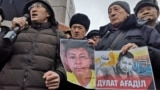 Kazakhstan – the mourning rally in memory of civil activist Dulat Agadil wich died in a Nur-Sultan city police detention center. Almaty, 27Feb2020