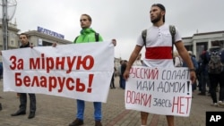 Belarus, müxalifət nümayəndələri, 8 sentyabr 2017