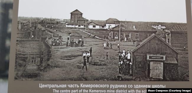 """Фото предоставлено музеем """"Красная Горка"""""""
