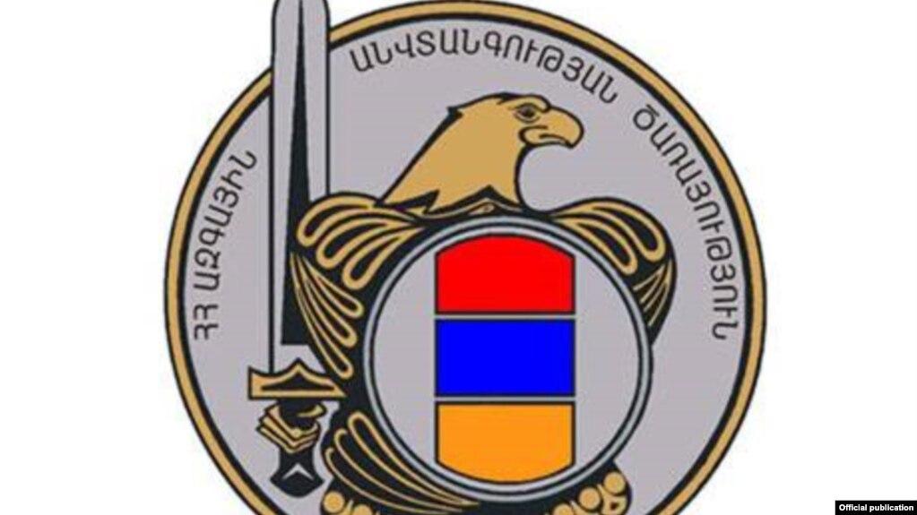 Ряд граждан из разных областей добровольно сдали большое количество оружия и боеприпасов - СНБ
